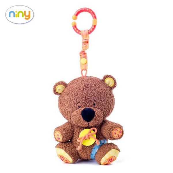 Niny Бебешка играчка Мечето Махати 700010