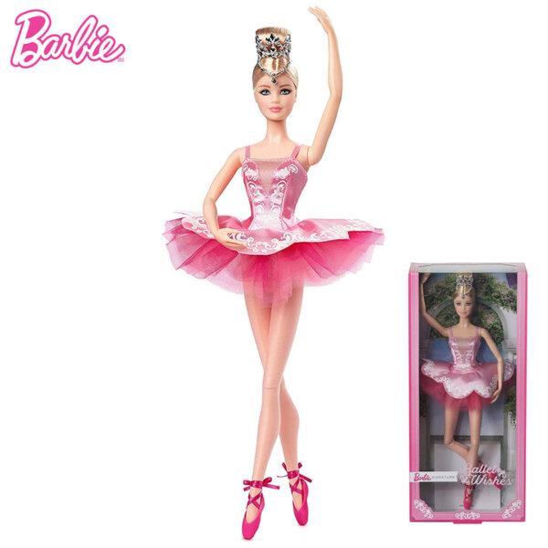 Barbie Барби Кукла балерина Ballet Wishes GHT41