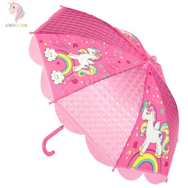 Unicorn Детско чадърче Еднорог 9584