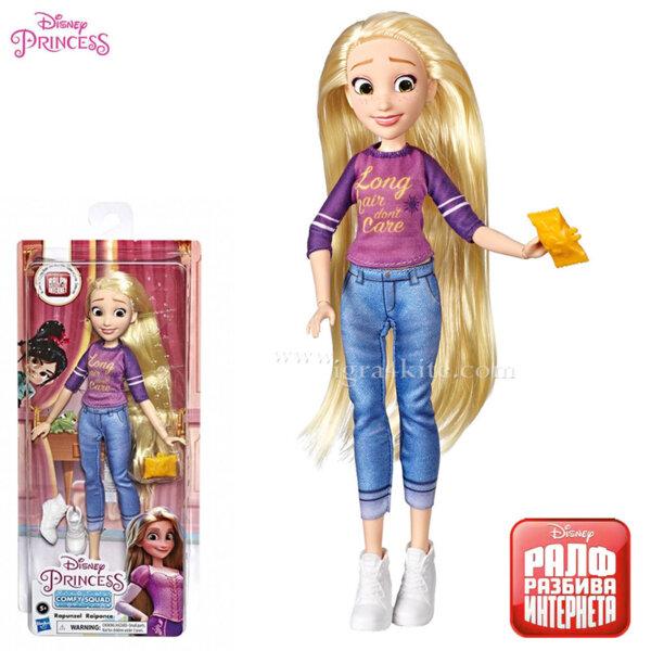 Disney Princess Comfy Squad Принцеса Рапунцел E8393