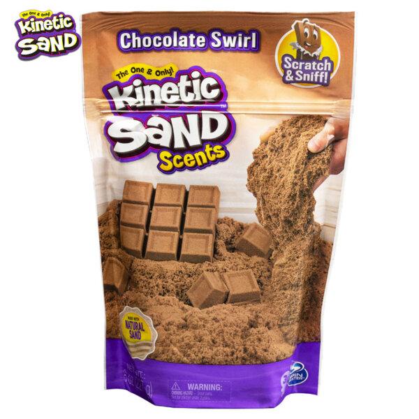 Spin Master Kinetic Sand Ароматен кинетичен пясък Шоколад 6053900