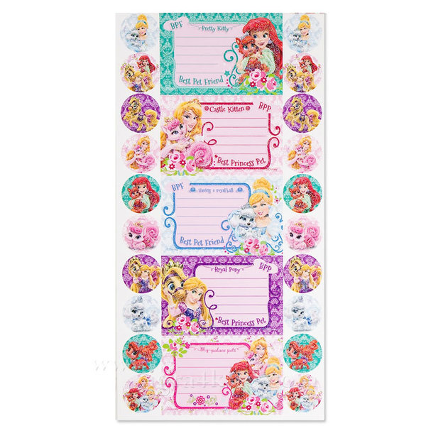 Disney Princess - Ученически етикети Принцеси
