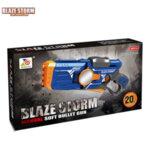 Blaze Storm Чупещ се бластер с огледало и стрели ZC7086
