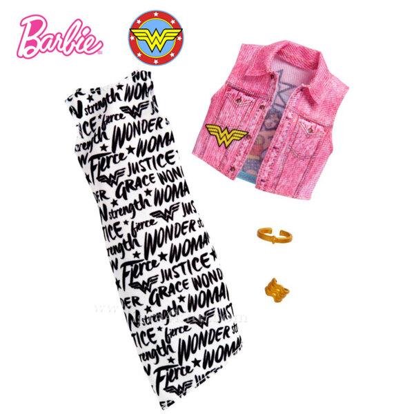 Barbie Дрехи за кукла Барби Wonder Woman FKR66