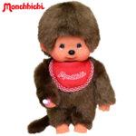 Monchhichi Плюшена маймунка  Classic Boy Red 255010