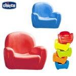 Chicco Детски пластмасов фотьойл 30004