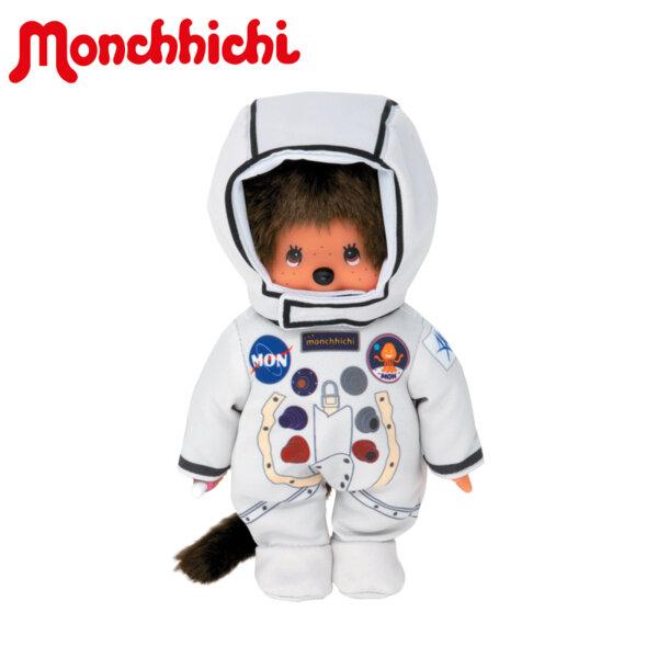 Monchhichi Плюшена маймунка Астронавт с костюм 221257
