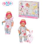 BABY Born Комплект за лека нощ за кукла Бейби Борн 43 см