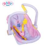 BABY Born - Кошница за пренасяне