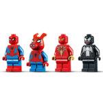 Lego 76151 Super Heroes Засада на Венъмозавър