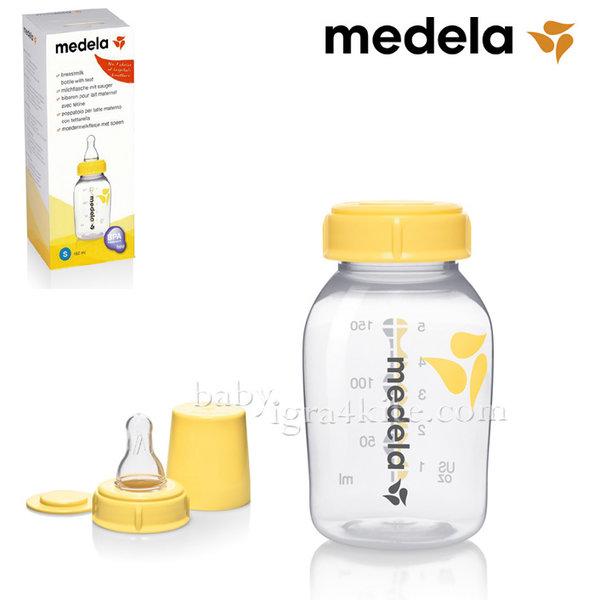 Medela - Бутилка за хранене и съхранение на кърма 150ml