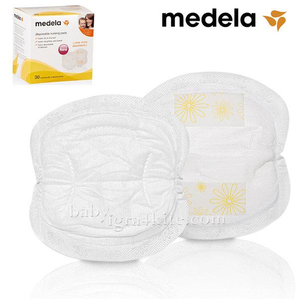 Medela - Абсорбиращи подплънки за еднократна употреба