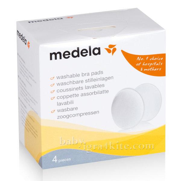 Medela - Абсорбиращи подплънки за многократна  употреба