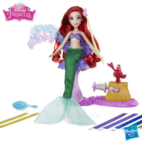 Disney Princess - Фризьорския салон на Ариел b6835