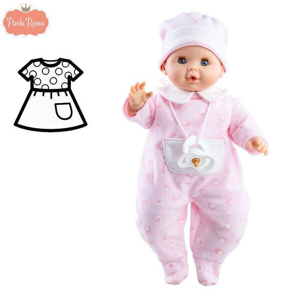 Paola Reina Комплект дрехи за кукла бебе 36см 58021