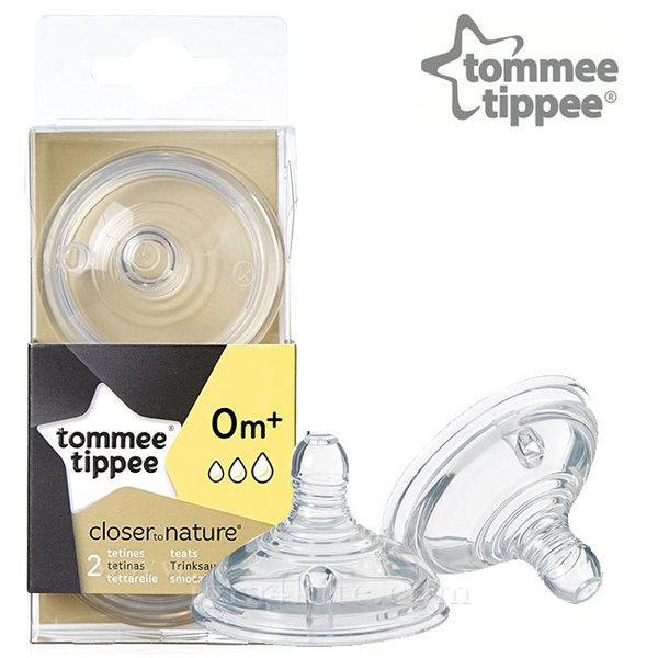 Tommee Tippee - Биберон за хранене Easi Vent 3 капки 0м+ 42214071