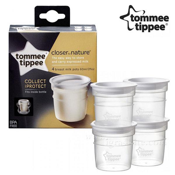 Tommee Tippee - Контейнер за кърма 0% Бисфенол 42301071