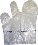 Ръкавици за системата Clean Hands
