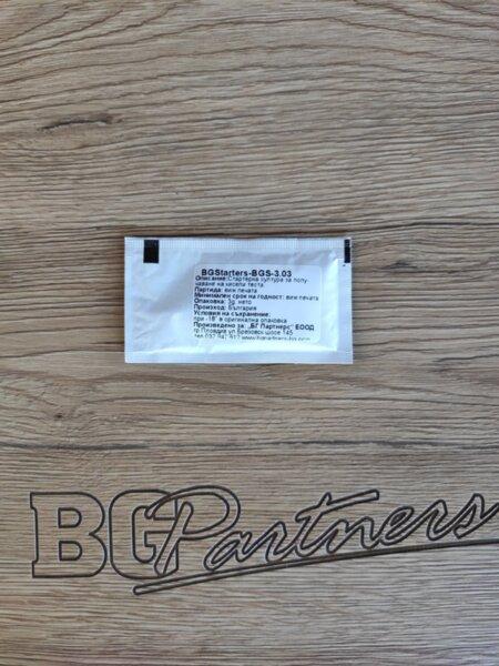 Стартер за хляб с квас BGStarters -BGS-3,03