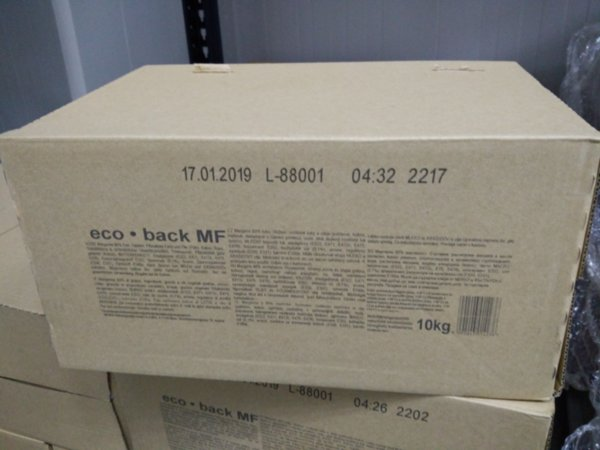 Маргарин Eco Back 80%