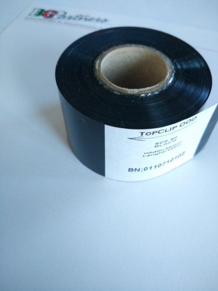 Индиго лента за дата печат 35мм/122м.