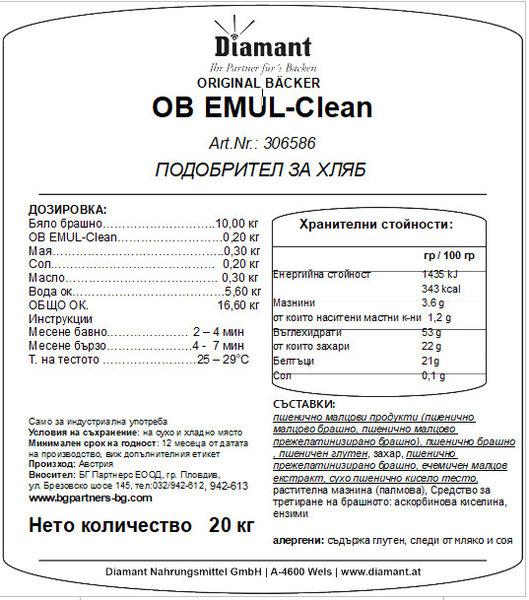 """ПОДОБРИТЕЛ ЗА ХЛЯБ БЕЗ """"Е"""" Номера  - EMUL-Clean"""