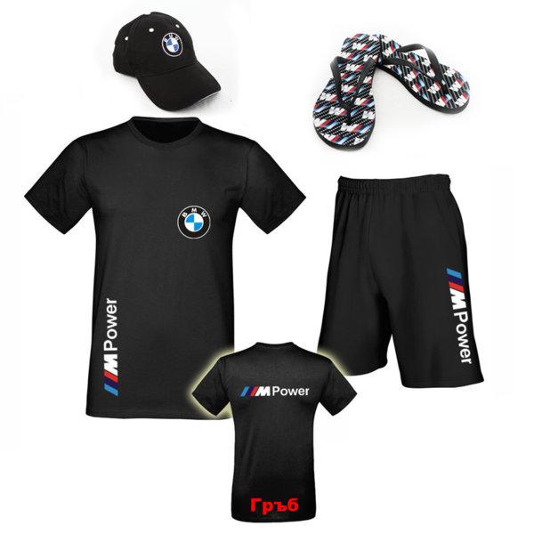 Летен Промо Комплект BMW M Power - Памучна Тениска и Къси Спортни Панталони, Джапанки и шапка