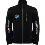 Комплект Softshell яке , тениска и бродирана шапка с козирка BMW Mpower