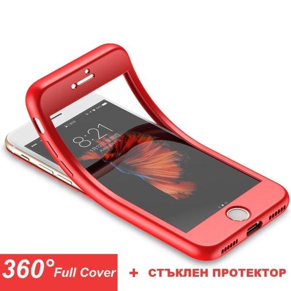360 градусов СИЛИКОНОВ кейс Iphone 6 Plus
