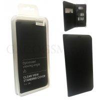 Хоризонтално отварящ се калъф за Iphone 7/7 Plus