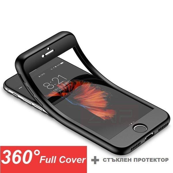 360 градусов СИЛИКОНОВ кейс Iphone XS