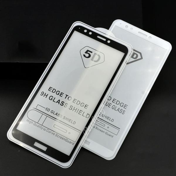 5D Glass FULL GLUE стъклен протектор Huawei Honor 8 lite/ P9lite 2017