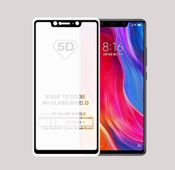 5D Glass FULL GLUE стъклен протектор Huawei Mate 20