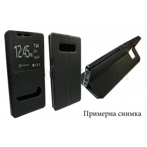 Калъф тип Тефтер Sony XA 2 Ultra