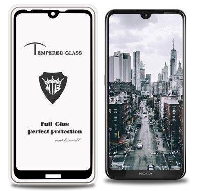 5D Glass FULL GLUE стъклен протектор Nokia 4.2 2019