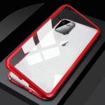 360 Magnetic Case с предно и задно стъкло iPhone 12 Pro Max