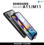 360 Magnetic Case с предно и задно стъкло Samsung A12-Copy