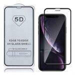 5D Glass FULL GLUE стъклен протектор Samsung A12-Copy