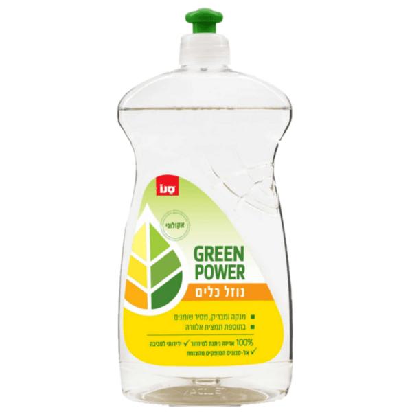 Почистващ препарат Sano Green Power за съдове, 700 мл