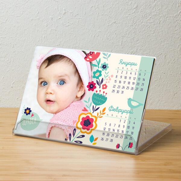 """Персонален календар """"Цветен"""""""