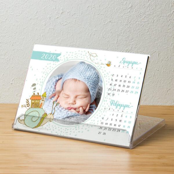 """Персонален календар """"Сладък"""""""