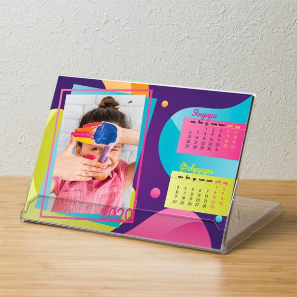 """Персонален календар """"Петна"""""""