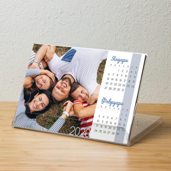 """Персонален календар """"Квадрат"""""""