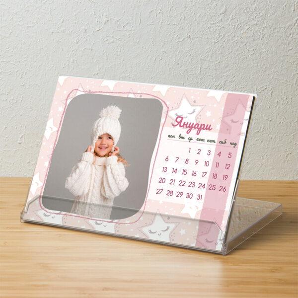 """Персонален календар """"Шарен""""-12 листов"""