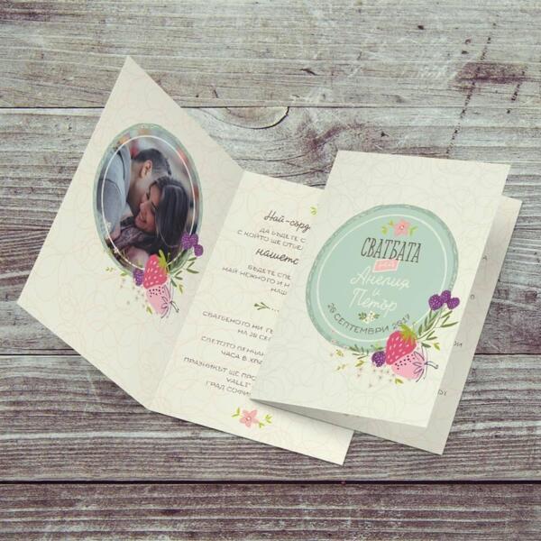 Персонализирана покана със снимка - модел 5