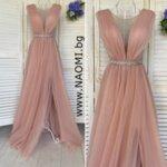 Официална дълга рокля в  цвят пудра изработена от тюл