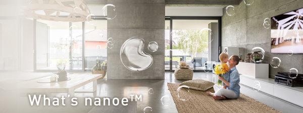 Какво е nanoe технология от Panasonic?