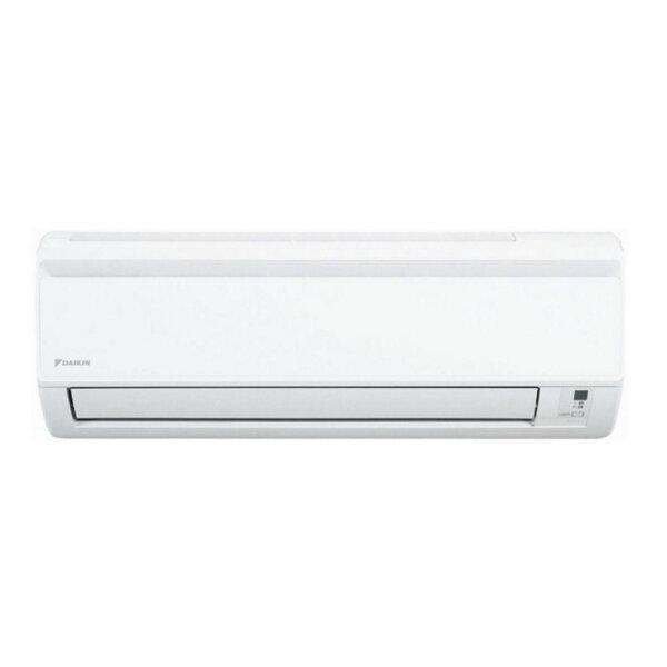 Инверторен климатик Daikin FTXN25K/RXN25K, OKI COMFORT, 9000 BTU