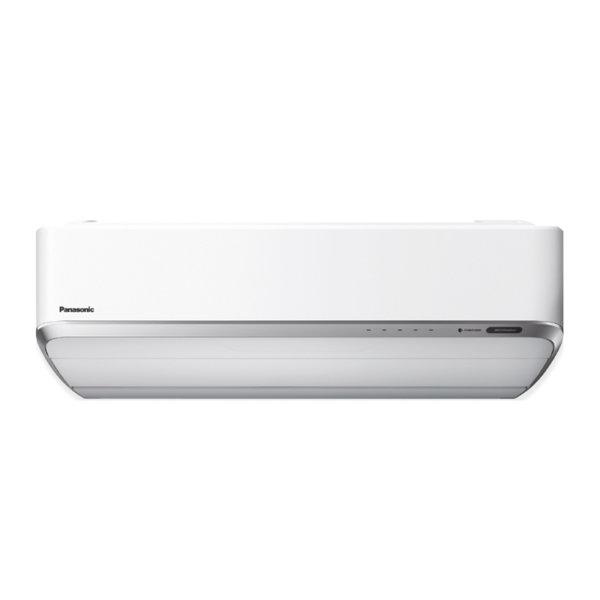 Хиперинверторен климатик Panasonic CS-VZ25SKE/CU-VZ25SKE HEATCHARGE, 9000 BTU