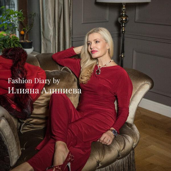 Fashion Diary by Илияна Алипиева